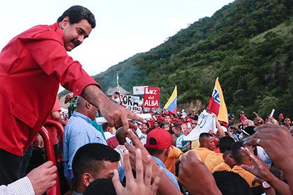 Партия Мадуро проиграла парламентские выборы в Венесуэле