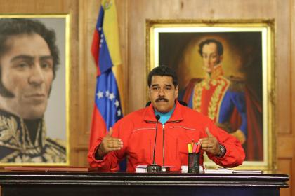Мадуро попросил министров уйти в отставку