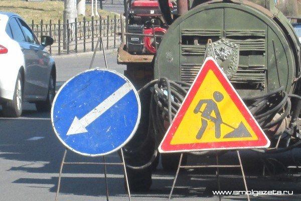 В Смоленске дорожники приступили к ямочному ремонту