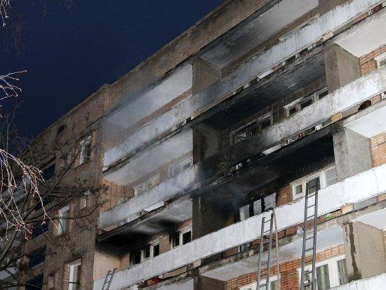 Пожар c гибелью двух индианок мог случиться из-за электроприбора
