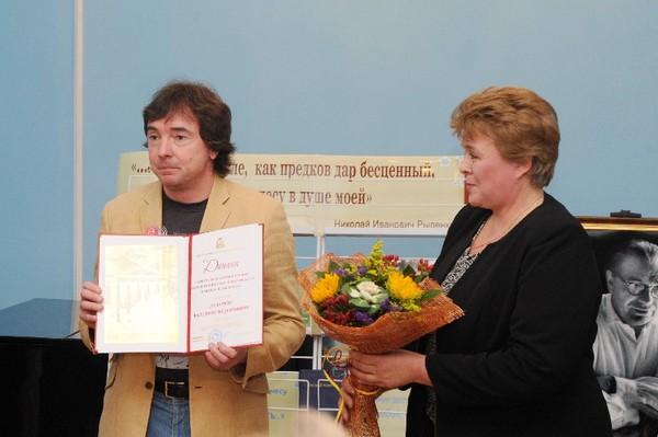 В Смоленской области вручили литературную премию имени Николая Ивановича Рыленкова