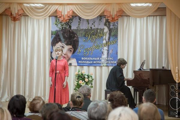 Юные смоляне исполнили песни Ольги Воронец