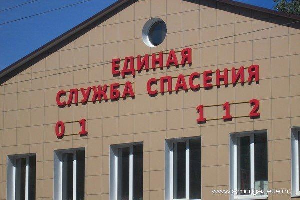 В Смоленской области из-за пожара в жилом доме эвакуировали полтора десятка человек. Есть пострадавший
