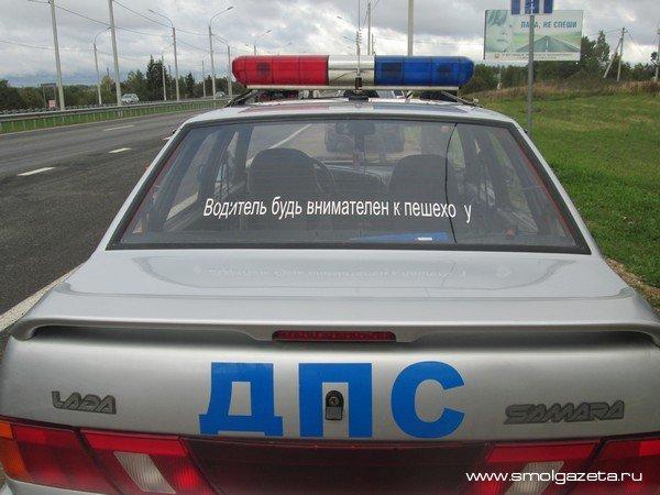 В Смоленской области за минувшие сутки пойманы 6 пьяных водителей