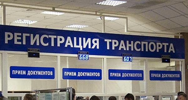 В Смоленской области возобновил работу межрайонный отдел ГИБДД