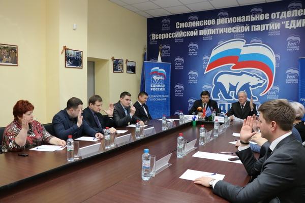 «Единая Россия» возьмёт под контроль дорожные ремонты в Смоленске