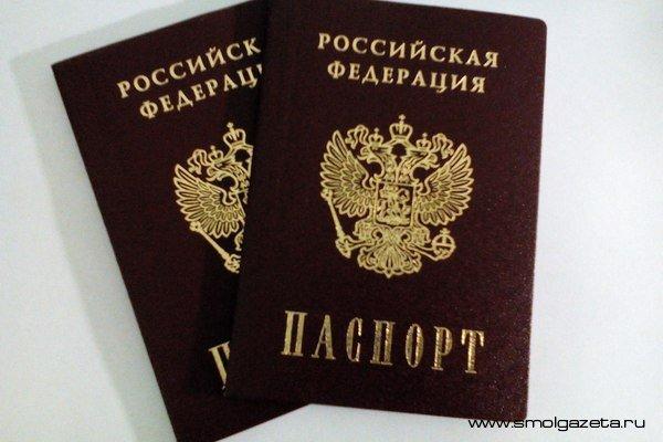 Житель Смоленского района за предоставление фиктивной регистрации двум иностранцам может лишиться свободы на 3 года…