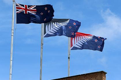 В Новой Зеландии начался второй референдум по выбору государственного флага