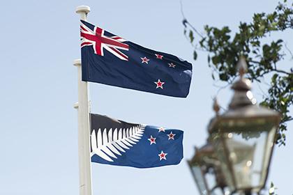 Новозеландцы отказались менять флаг