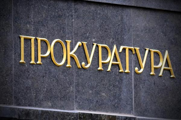 Военная прокуратура Смоленского гарнизона проверила соблюдение законодательства в сфере ЖКХ
