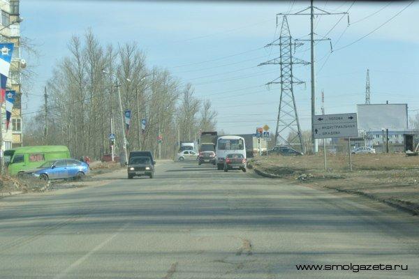 Смоленские дороги обещают привести в порядок к началу мая
