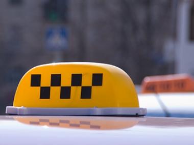 Оригинальные шашки на автомобили службы такси