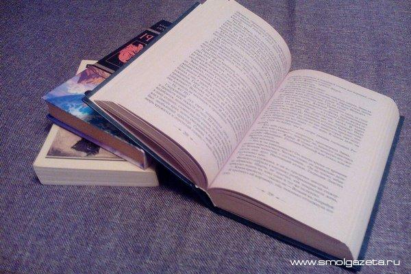 В Смоленске устроят благотворительную распродажу книг