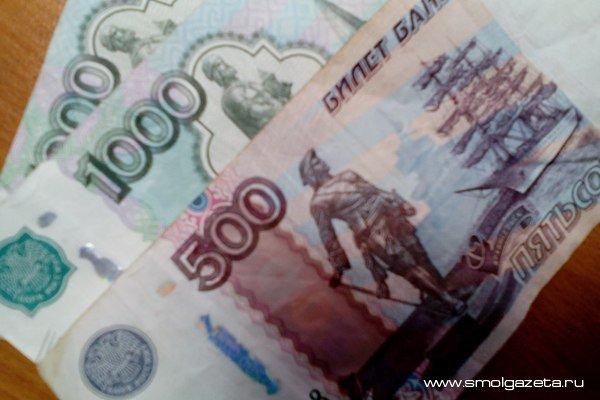 В Смоленской области на 380 рублей увеличился прожиточный минимум