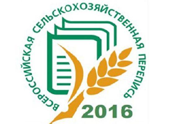 В Смоленске с 1 июля стартует Всероссийская сельскохозяйственная перепись