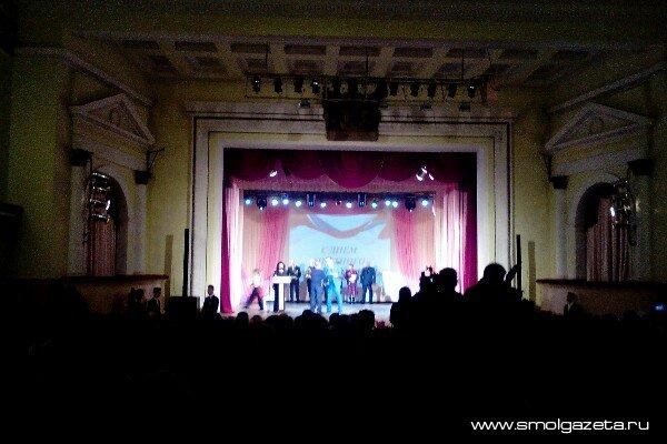 В Смоленской области наградили лучших муниципальных служащих и руководителей ТОС