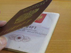 Прокуратура обнаружила «резиновые» квартиры в Смоленске