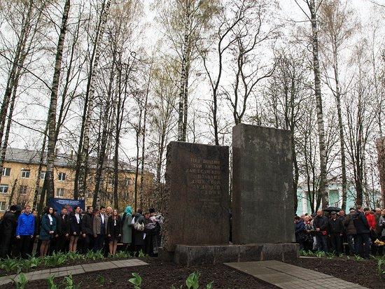 Смоляне вспомнили пострадавших в Чернобыльской катастрофе
