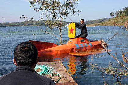 Китайский фермер построил подводную лодку собственной конструкции