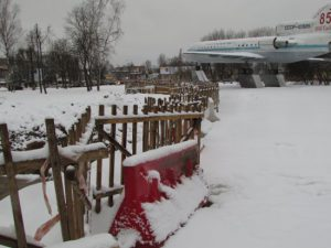 «Квадру» оштрафовали за январские отключения тепла в Смоленске