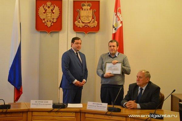 Педагог из смоленской гимназии №4 Максим Луференков стал учителем года
