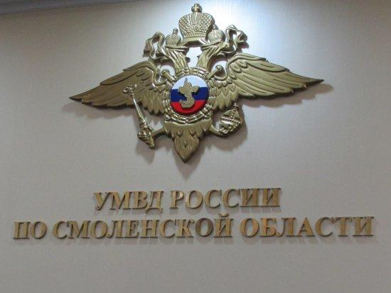 Замначальника УМВД по региону проведет прием граждан