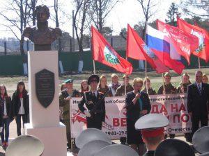 В Смоленске появился еще один памятник Кутузову