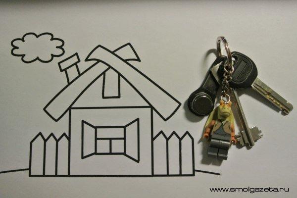 В Смоленске увеличилась плата за аренду однокомнатных квартир