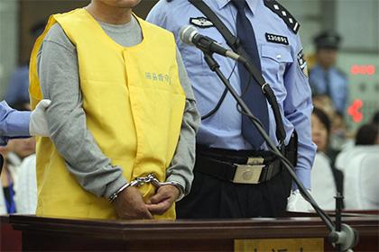 В Китае определили карающийся смертной казнью размер взятки