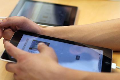 Заключенным в Нидерландах раздадут личные планшеты