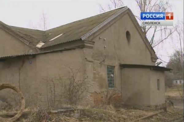 На ремонт бани в селе Глинка Смоленской области будет выделено 5 миллионов рублей