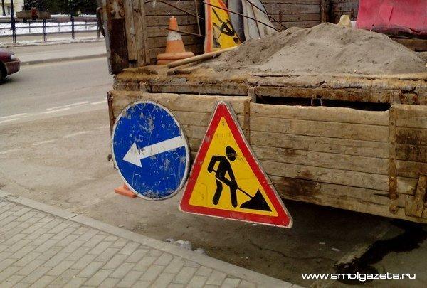 В Смоленске ремонтируют дороги на Николаева, Слободской и Верхне-Ясенном водозаборе