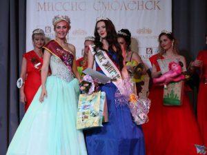 В Смоленске выбрали самую красивую «миссис»