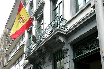 Испанского посла в Бельгии уволили за лень и крутой нрав