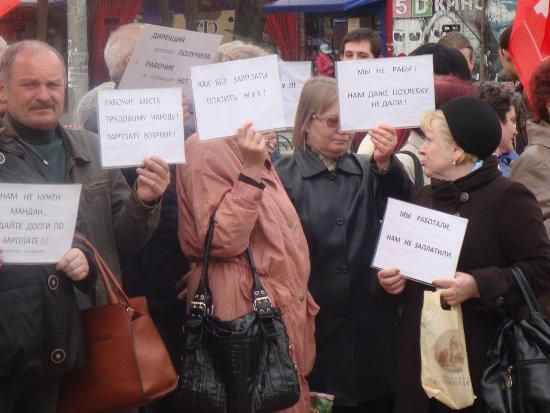 Коммунисты Смоленска потребовали отставки руководства страны