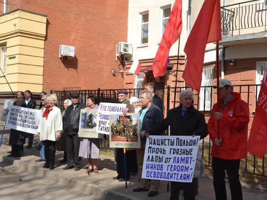 Смоленские коммунисты пикетировали представительство Польши