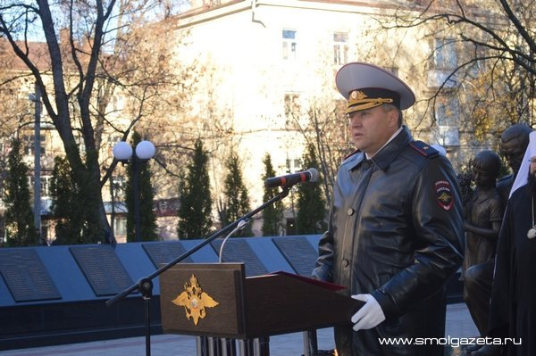 Начальник Смоленской областной полиции покинул свой пост