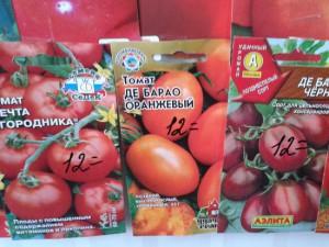 На Смоленщине обнаружились в продаже суррогатные семена