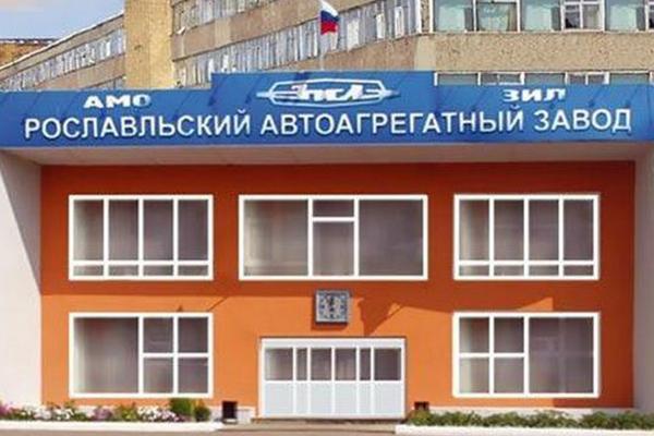 Рославльский автоагрегатный завод в Смоленской области вдвое сократил долг по зарплате перед работниками