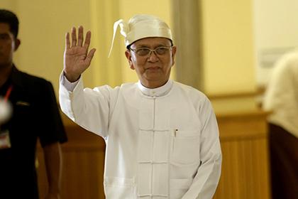 Бывший президент Мьянмы стал монахом