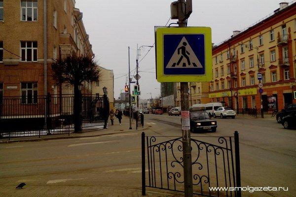 В Смоленске пойдет под суд автомобилист, сбивший пешехода