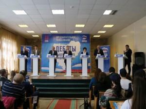 Первые дебаты участников праймериз прошли в Вязьме