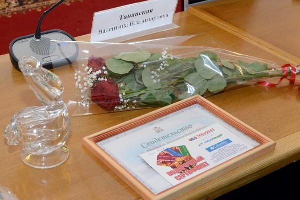 В Смоленской области в 26-й раз выберут учителя года