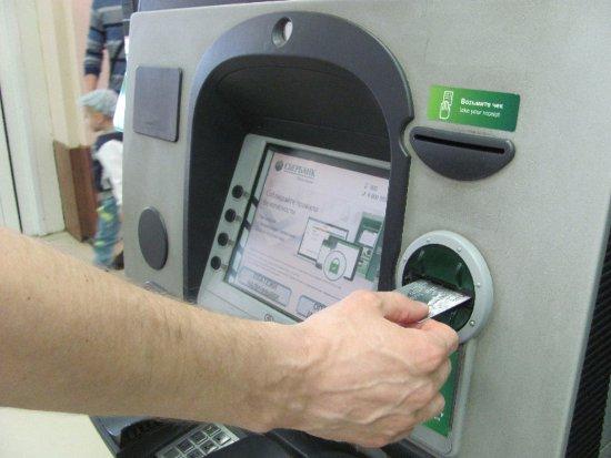 Еще трое смолян назвали мошенникам пароли своих банковских карт