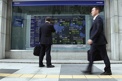 Из банкоматов в Японии за два часа украли 13 миллионов долларов
