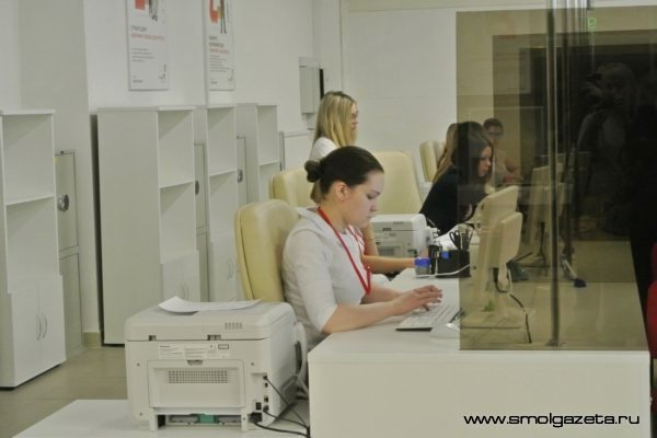 В Смоленской области активно развивается сеть МФЦ