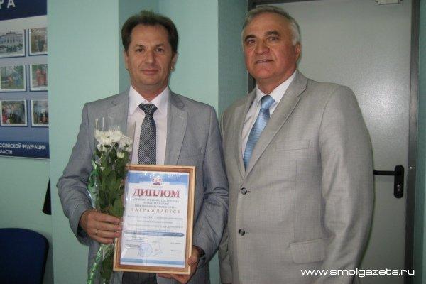 В Смоленском пенсионном фонде наградили победителей Всероссийского конкурса