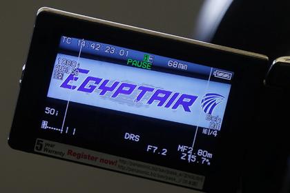 Во Франции восстановили бортовой самописец разбившегося самолета EgyptAir