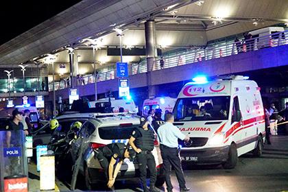 Число погибших в стамбульском аэропорту Ататюрк возросло до 43