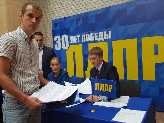 ЛДПР огласила своих выдвиженцев в Госдуму от Смоленской области